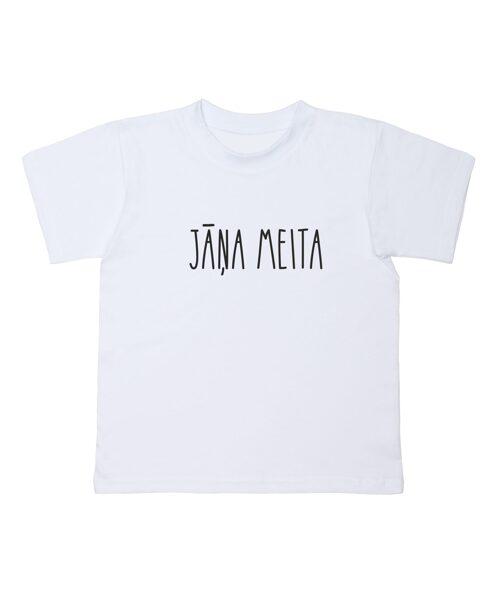 """Bērnu T-krekls """"Jāņa meita"""""""