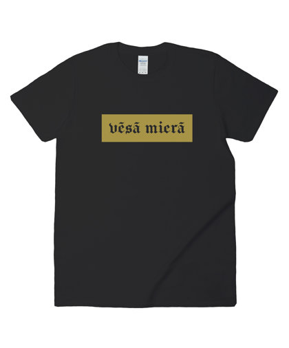 """T-krekls """"Vēsā Mierā"""""""